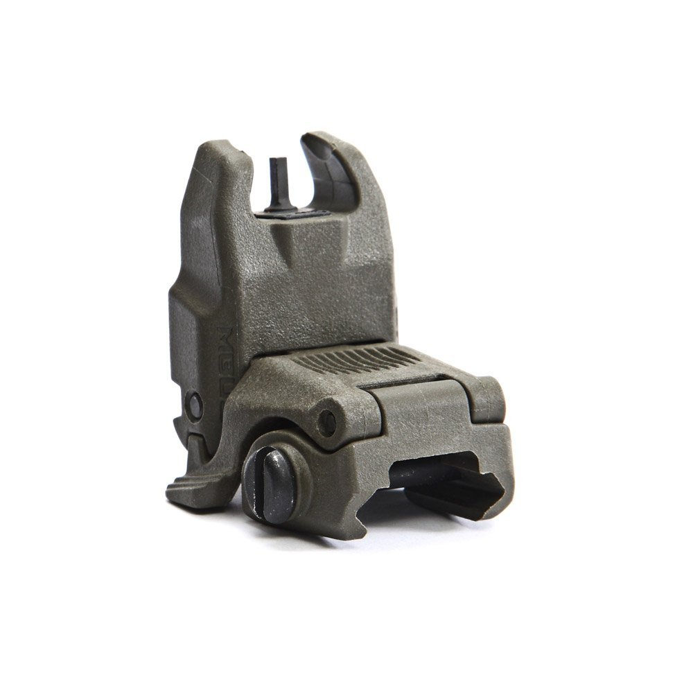 MAGPUL Gen 2 Front Back Up Sight MBUS